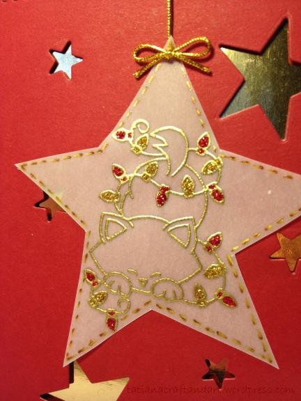 Light Up Holidays 2014 (2)